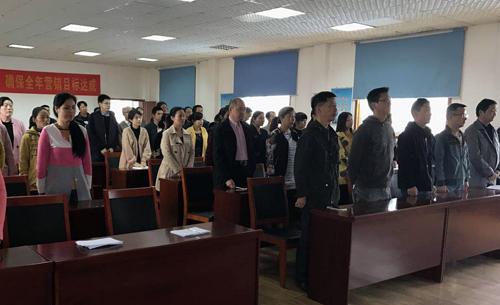 湖北大禹汉光真空电器有限公司工会成立